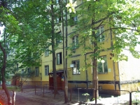 neighbour house: st. Naberezhnaya, house 6. Apartment house