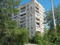 neighbour house: st. Naberezhnaya, house 12. Apartment house