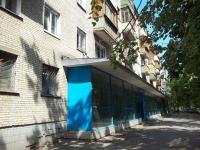 雷特卡里诺, Naberezhnaya st, 房屋 24. 公寓楼