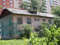 neighbour house: st. Parkovaya, house 10. Apartment house