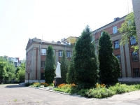 neighbour house: st. Pervomayskaya, house 1. gymnasium №1