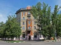 neighbour house: st. Pervomayskaya, house 2. Apartment house