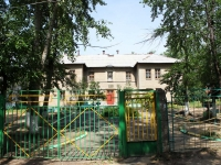 "neighbour house: st. Pervomayskaya, house 8. nursery school №8 ""Солнышко"""