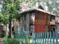 neighbour house: st. Pervomayskaya, house 15А. Apartment house