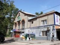 neighbour house: st. Pervomayskaya, house 30. Apartment house with a store on the ground-floor