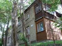 neighbour house: st. Pervomayskaya, house 32. Apartment house