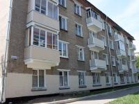Лыткарино, Советская ул, дом 5