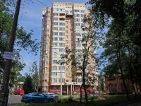 Лыткарино, Советская ул, дом 8