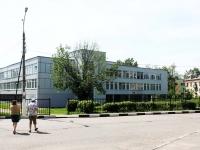 隔壁房屋: st. Ukhtomsky, 房屋 1. 专科学校 Московский областной госудаственный колледж  технологий, экономики и предпринимательства