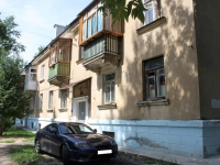 Lytkarino, Ukhtomsky st, house 20. Apartment house