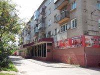 neighbour house: st. Ukhtomsky, house 23. Apartment house