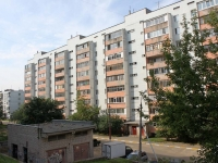neighbour house: . 1st Kvartal, house 14. Apartment house