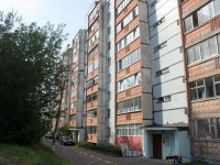 neighbour house: . 1st Kvartal, house 18. Apartment house