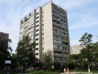 neighbour house: . 1st Kvartal, house 19А. Apartment house