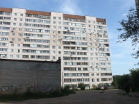 neighbour house: . 1st Kvartal, house 20А. Apartment house