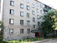 neighbour house: district. 6th, house 23. Apartment house
