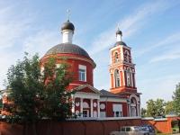 соседний дом: м-рн. 6-й, дом 4 с.1. храм Петропавловский