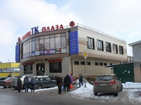 neighbour house: st. Ashkhabadskaya, house 4А. shopping center СЛАВЯН ПЛАЗА