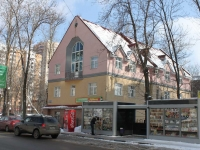 neighbour house: st. Ashkhabadskaya, house 16/1. multi-purpose building
