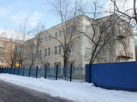 neighbour house: st. Voytovich, house 1. office building