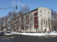 neighbour house: st. Gagarin, house 1. Apartment house