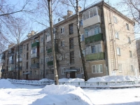 neighbour house: st. Gagarin, house 3. Apartment house