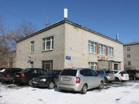 neighbour house: st. Gagarin, house 5. office building