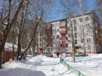 Reutov, Gagarin st, house 6. Apartment house