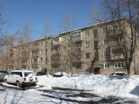 Reutov, Gagarin st, house 7. Apartment house