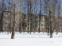 neighbour house: st. Gagarin, house 11. Apartment house