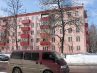 neighbour house: st. Gagarin, house 14. Apartment house