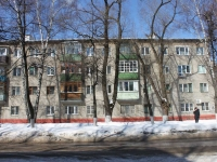 neighbour house: st. Gagarin, house 15. Apartment house