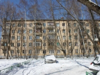 Reutov, Gagarin st, house 17А. Apartment house