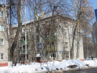 Reutov, Gagarin st, house 17. Apartment house