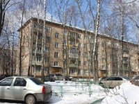 Reutov, Gagarin st, house 18. Apartment house