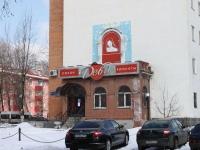 Reutov, Gagarin st, house 23. Apartment house