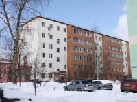 neighbour house: st. Gagarin, house 23. Apartment house