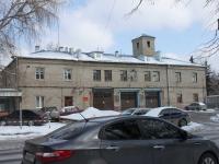 Реутов, Гагарина ул, дом 29