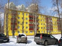 neighbour house: st. Gagarin, house 36. Apartment house