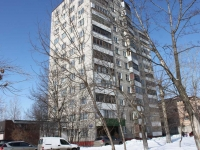 Reutov, Dzerzhinsky st, house 1. Apartment house