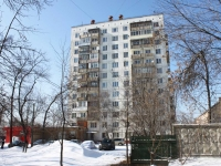 Reutov, Dzerzhinsky st, house 2. Apartment house