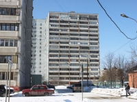 neighbour house: st. Dzerzhinsky, house 4 к.3. Apartment house
