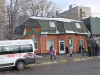 neighbour house: st. Dzerzhinsky, house 18В. drugstore