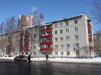 Reutov, Pobedy st, house 14. Apartment house