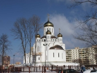 neighbour house: st. Pobedy, house 15А/СТР. church Троицкая