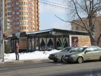 Reutov, cafe / pub Lucky-bar, Pobedy st, house 18