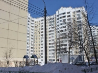 Reutov, Pobedy st, house 22 к.2. Apartment house