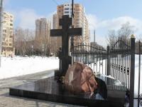 улица Победы. памятный знак Крест