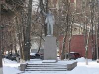 улица Победы. памятник В.И. Ленину
