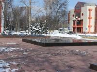 улица Победы. мемориальный комплекс Вечный огонь